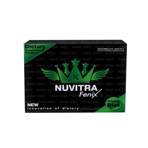 อาหารเสริมลดน้ำหนัก Nuvitra Fenix ด้วยสารสกัดธรรมชาติ ปลอดภัย